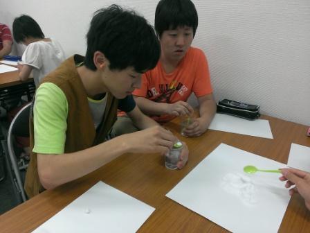 自然科学2