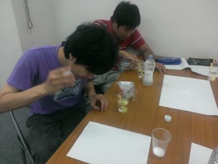 自然科学3