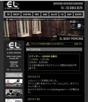 上野・御徒町のボディピアッシングスタジオEL BODY PIERCING(エルボディピアッシング)