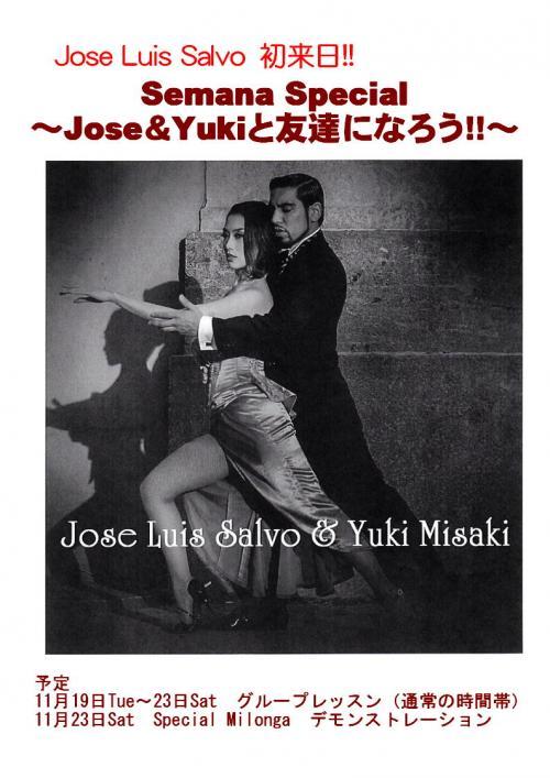 jose_yuki2013_convert_20131112085400.jpg