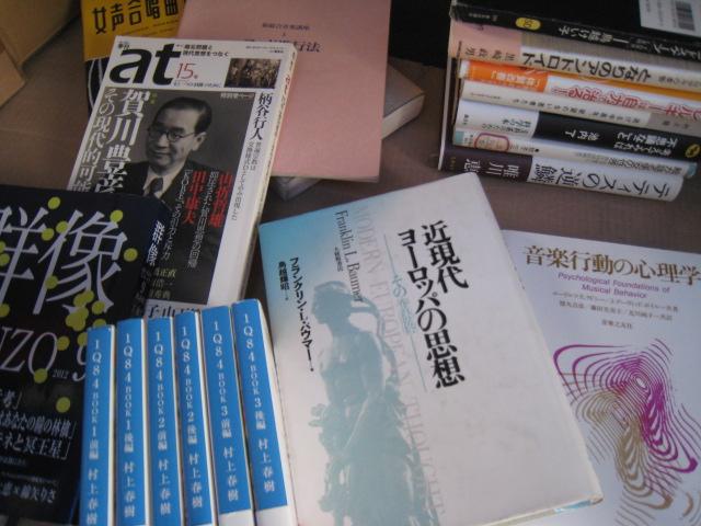 20131003_音楽専門書、思想・哲学書