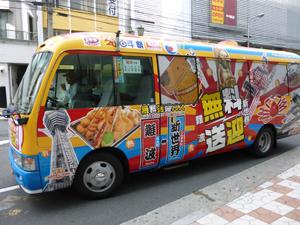 送迎バスblog01