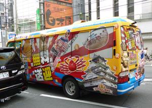 送迎バスblog02