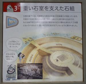 今城塚古墳blog01