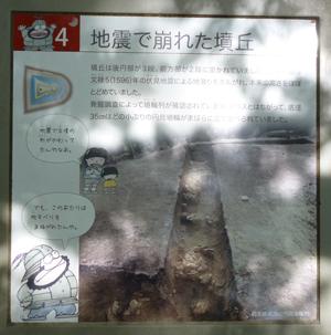今城塚古墳blog03