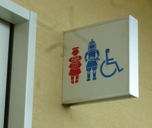 トイレblog01