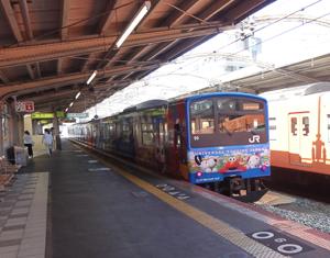 201377桃谷駅blog01