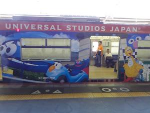 201377桃谷駅blog02
