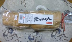 くる生麩01