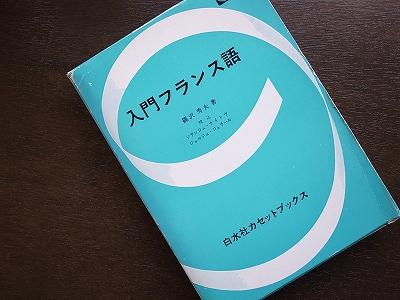 20140920 (1)