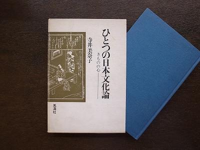 20141003 (3)