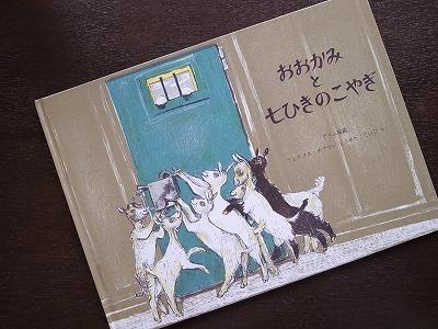 20141017 (1)