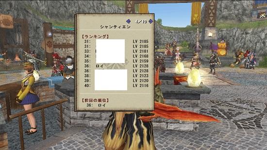 mhf_20131030_232548_631.jpg