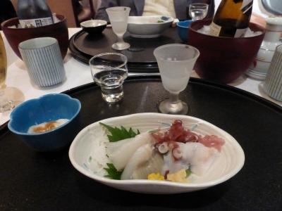 2日目夕食 和食① 2013 10・18