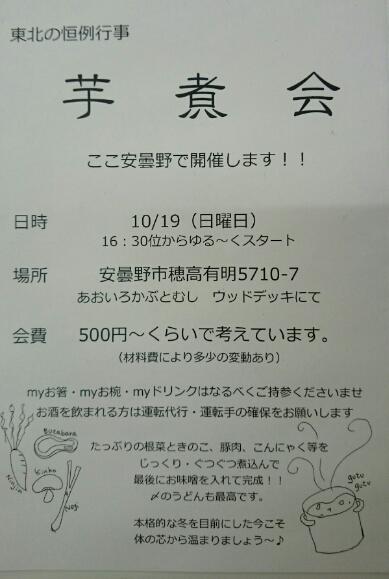 fc2_2014-10-15_19-04-14-994.jpg