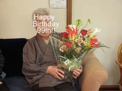 20130330誕生日