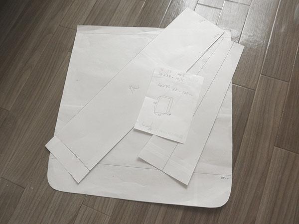 20130526型紙