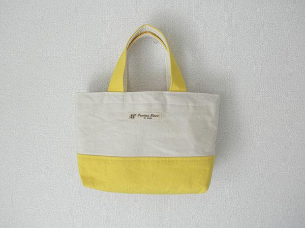 20130605トートバック黄色①