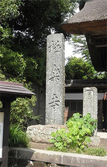 20130618極楽寺①