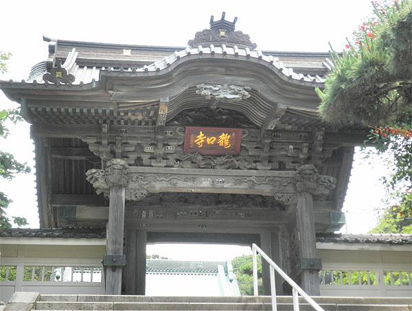 20130618龍口寺②
