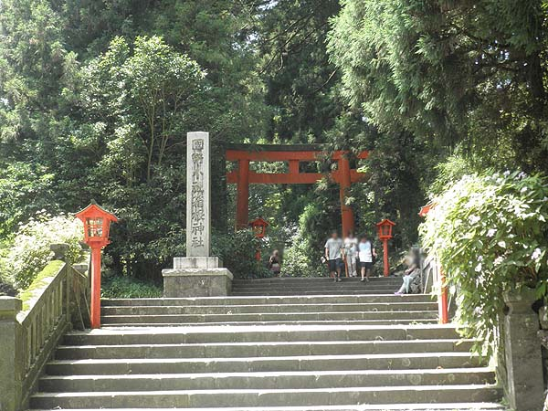 20130817箱根神社①