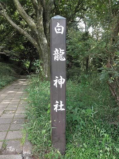 20130817白龍神社①