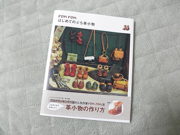 20140206本