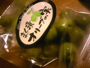「新漬オリーブの実」シェリーズ(神奈川)