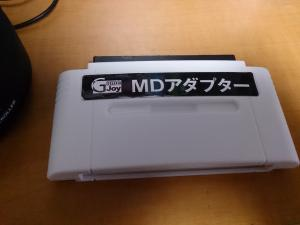 DSC_0103_1024.jpg