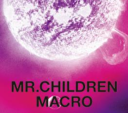 Mr.Children 2005-2010 <macro>