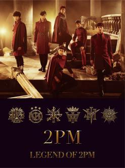 LEGEND OF 2PM【初回生産限定盤B】