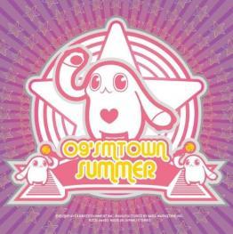 09' SMtown Summer