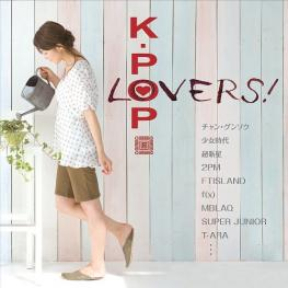 K-POP LOVERS!