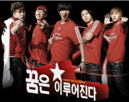Victory Korea!!