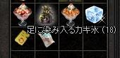 11_20131004155012362.jpg