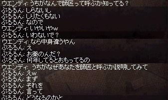 2_20130618095345.jpg