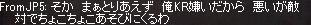 3_20130626200837.jpg