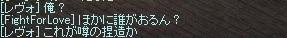 3_20130710132602.jpg
