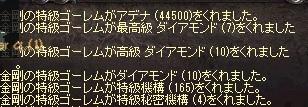 3_201309010041206ab.jpg