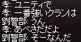 3_20131009104555c58.jpg