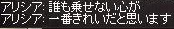 3_20131014103429138.jpg