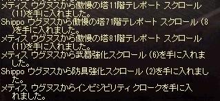 3_2013101800534339e.jpg