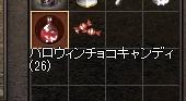 3_2013102401012636a.jpg