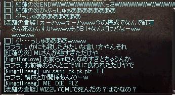 3_20131116081808a85.jpg
