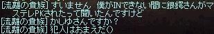 4_20131015193146a97.jpg