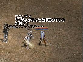 8_20130618095348.jpg