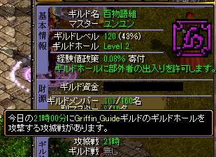 1311.2攻め