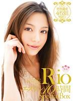 【Rio 動画無料・柚木ティナ動画】adaruto erovideo Rio エスワン16時間SpecialBox Rio(柚木ティナ)