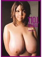 【爆乳 動画無料・MITUMI動画】adaruto erovideo 110cmIcup MITUMI