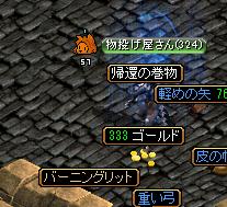 RedStone 14.02.07[00]
